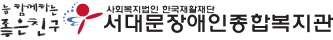 자원봉사신청안내 1 페이지